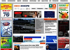 omskinform.ru