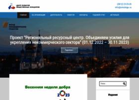omskngo.ru