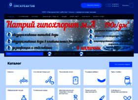 omskreaktiv.ru