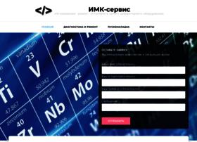 omskreg.ru