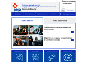 omskzan.ru