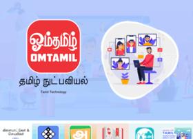 omtamil.com