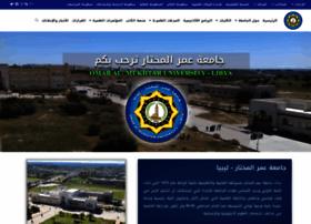 omu.edu.ly