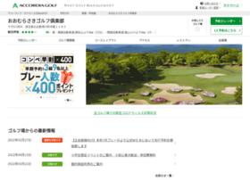 omurasaki.com