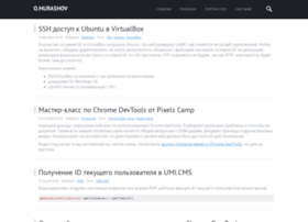 omurashov.ru