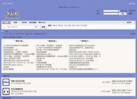 omuser.com