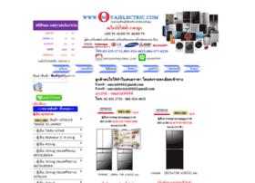 omyaielectric.com