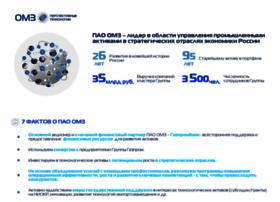 omz.ru