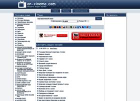 on-cinema.com