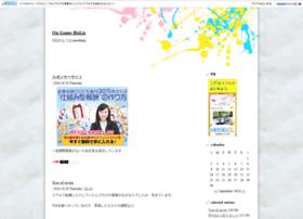 on-game-holic.jugem.jp
