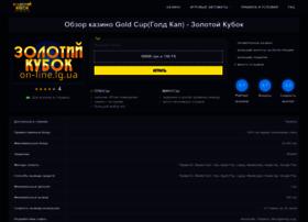 on-line.lg.ua