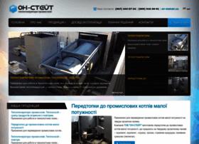 on-state.com.ua
