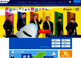 on-tec.co.jp