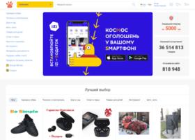 on.aukro.ua