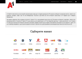 on.net.mk