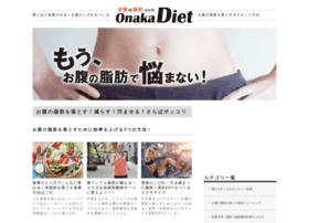 onakano-shibou.com