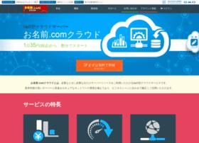 onamae-cloud.com