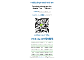 onbibaby.com