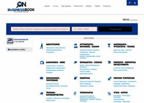 onbusinessbook.com