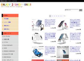 oncellmap.com