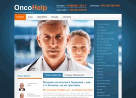 oncohelp.ru