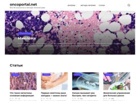oncoportal.net