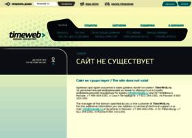 ondeck.ru