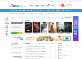 ondisk.co.kr