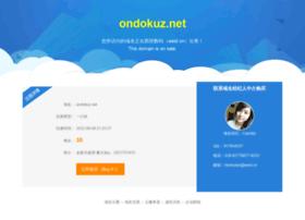 ondokuz.net