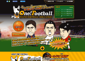 one-football.jp
