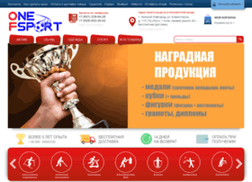 one-of-sport.ru