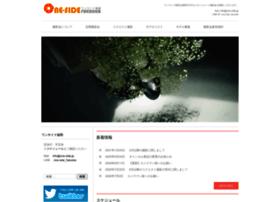 one-side.jp