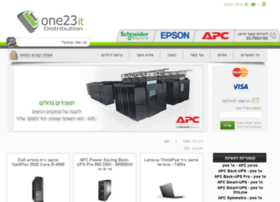 one23it.com