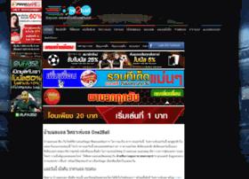 one2ball.com
