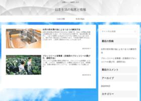 one2try.net