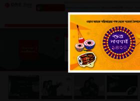 onebankbd.com
