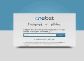 onebet.gr
