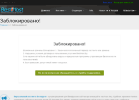 onebets.ru