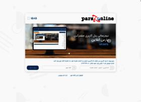 onebill.parsonline.com