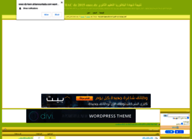 onec-dz-bem.forumalgerie.net