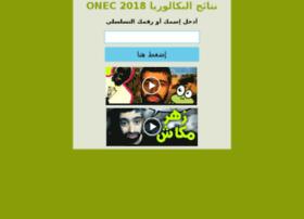 onec.mermez.com