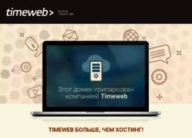 onecase.ru