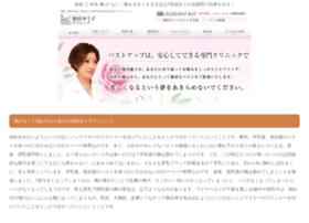 oneclip.jp