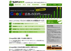 onecoin-sem.jp