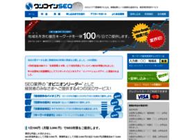 onecoin-seo.jp
