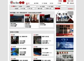 oneday.com.hk