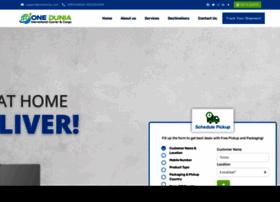 onedunia.com