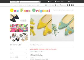 onefaceoriginal.com