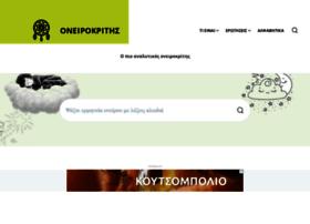 oneirokriths123.com