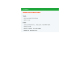 onemillionman.com